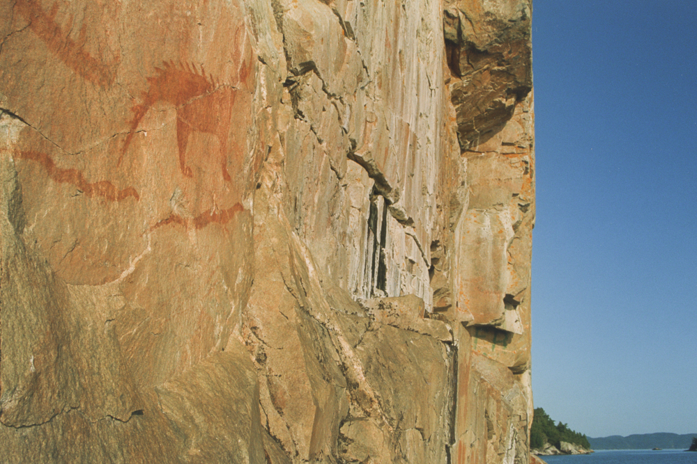 Agawa Rock Pictographs, Lake Superior Provincial Park, Ontario